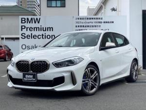 BMW 1シリーズ M135i xDrive ピジョンパッケージ 黒革 ヘッドアップディスプレイ ACC アダプティブLED 純正18AW ドラレコ ワンオーナー電動シート オートトランク