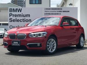 BMW 1シリーズ 118d スタイル コンフォートパッケージ パーキングサポートパッケージ シートヒーター PDC タッチパネルナビ