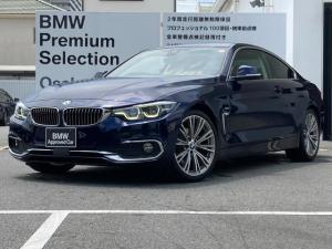 BMW 4シリーズ 420iクーペ ラグジュアリー ワンオーナー インディビジュアル タンザナイトブルー ベージュ革 19インチAW ヘッドアップディスプレイ アクティブクルーズコントロール LEDヘッドライト 液晶メーター タッチナビ フィルム TV