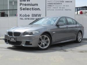 BMW 5シリーズ 523iMスポーツ4気筒ターボ 認定保証 Dアシスト