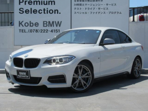 BMW 2シリーズ M240iクーペ直6EG赤革タイヤ4本新品MブレーキBカメラ