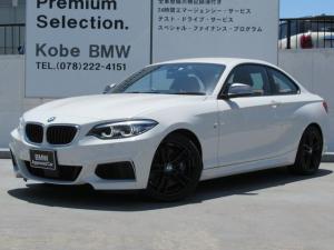 BMW 2シリーズ M240iクーペ直六EGワンオーナーOP18AW Mブレーキ