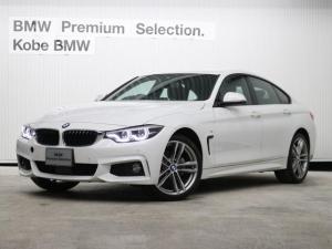 BMW 4シリーズ 430iグランクーペ Mスポーツ 弊社デモカー