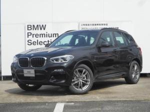 BMW X3 xDrive 20d Mスポーツハイライン 弊社デモカー