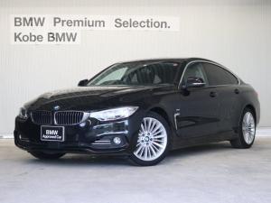 BMW 4シリーズ 420iグランクーペ ラグジュアリー ブラックレザーシート