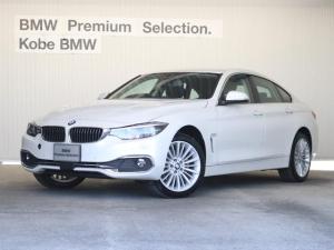 BMW 4シリーズ 420ixDriveグランクーペラグジュアリー弊社デモカー