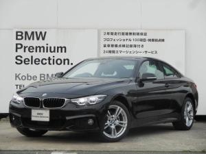 BMW 4シリーズ 420iクーペMスポーツ弊社デモカー禁煙車ACC地デジLED