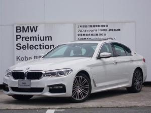BMW 5シリーズ 530e Mスポーツ黒革イノベーションPKGセレクトPKG