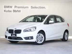 BMW 2シリーズ 218iアクティブツアラーラグジュアリーコンフォートACC