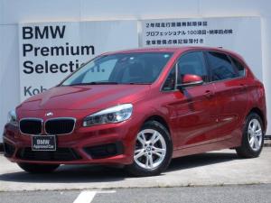 BMW 2シリーズ 218iアクティブツアラー認定保証バックカメラ/スマートキー