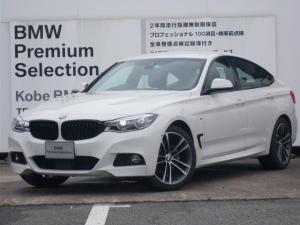 BMW 3シリーズ 320dxDriveグランツーリスモMスポーツ黒革ACC