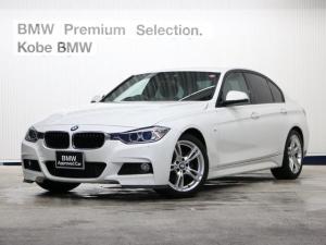 BMW 3シリーズ 320i Msport認定保証純正ナビ18AWレーンキープ