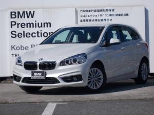 BMW 2シリーズ 218iアクティブツアラー ラグジュアリー 弊社デモカーコンフォートパッケージアドバンスアクティブセーフティパッケージ茶革スマートキー電動シート電動トランクシートヒーターACCヘッドアップディスプレイ禁煙車LEDヘッドライト純正HDDナビETC