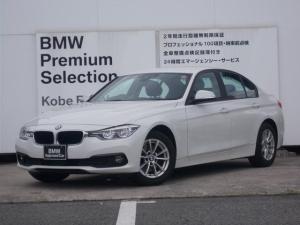 BMW 3シリーズ 320d 認定保証アクティブクルーズコントロールLEDヘッドライト純正ナビゲーションバックカメラパーキングディスタンスコントロール