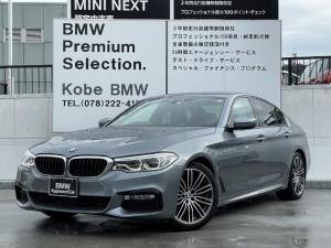 BMW 5シリーズ 523d Mスポーツ デビューパッケージ ブラックレザーシート ヘッドアップディスプレイ アクティブクルーズコントロール ステアリングアシスト LEDヘッドライト 純正HDDナビ 地デジ アラウンドビューモニター ETC