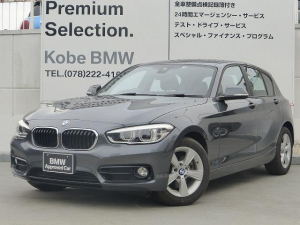 BMW 1シリーズ 118i スポーツ オートクルーズコントロール 衝突軽減ブレーキ 車線逸脱防止 バックカメラ リア障害物センサー 純正HDDナビ LEDヘッドライト