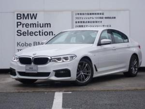 BMW 5シリーズ 523d xDrive Mスピリット 弊社デモカー 禁煙車 ブラックレザー ステアリングサポ アクティブクルーズ 軽減ブレーキ LEDヘッドライト iDriveナビ トップビューカメラ 地デジTV