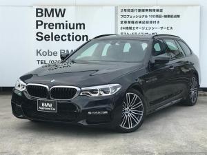 BMW 5シリーズ 523dツーリング Mスポーツ ハイラインパッケージ ブラックレザーシート シートヒーター パワーシート アダプティブLEDヘッドライト アクティブクルーズコントロール ステアリングアシスト 全周囲カメラ 全周囲センサー HDDナビ