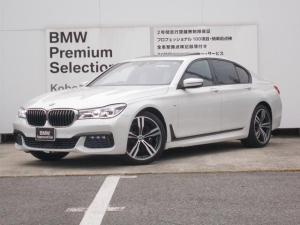 BMW 7シリーズ 740i Mスポーツ モカレザーシート/シートヒーター/BMWレーザーライト/20インチアルミホイール/全周囲カメラ/全周囲センサー/アクティブクルーズコントロール/ステアリングアシスト/HDDナビ/地デジ/ETC