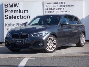 BMW 1シリーズ 118i Mスポーツ ワンオーナー LEDヘッドライト バックカメラ リアPDC 衝突軽減ブレーキ 車線逸脱防止 純正HDDナビ Bluetooth接続可 純正17インチアルミホイール オートクルーズコントロール ETC