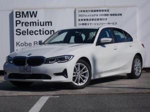 BMW 3シリーズ 320d xDrive 弊社デモカー認定保証アクティブクルーズコントロールLEDヘッドライトFRセンサー純正17インチAWバックカメラコンフォートアクセスパワーシートシートヒーター衝突被害軽減ブレーキミラーETC