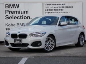 BMW 1シリーズ 118d Mスポーツ オートクルーズコントロール/衝突軽減ブレーキ/車線逸脱防止/ミラーETC/バックカメラ/リア障害物センサー/LEDヘッドライト/純正17インチアルミホイール/純正HDDナビ/Bluetooth接続可
