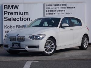 BMW 1シリーズ 116i スタイル ハーフレザーシート キセノンヘッドライト 16インチアルミホイ-ル アルピンホワイト ETC車載器 アイドリングストップ プッシュスタ-ト スタイルパッケージ