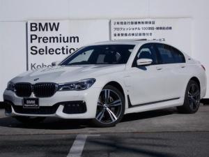 BMW 7シリーズ 740eアイパフォーマンス Mスポーツ ブラックレザー レーザーライト ガラスサンルーフ ACC ステアリングサポ 軽減ブレーキ 車線逸脱防止 iDriveナビ バックカメラ