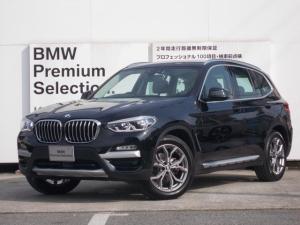BMW X3 xDrive 20i Xライン 2年間走行距離無制限保証/ヘッドアップディスプレイ/LEDヘッドライト/電動リアゲート/地デジテレビ/アクティブクルーズコントロール/モカレザー/ブラックサファイヤ/衝突被害軽減ブレーキ