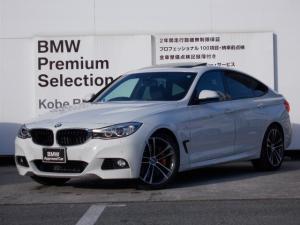 BMW 3シリーズ 320iグランツーリスモ Mスポーツ 1年間走行距離無制限保証/パノラマサンルーフ/パーキングサポートPKG/オプション19インチアルミホイール/電動リアゲート/レーンディパーチャ―ウォーニング/衝突被害軽減ブレーキ
