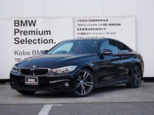 BMW 4シリーズ 420iクーペ Mスポーツ 1年間走行距離無制限保障 ファストトラックパッケージ ワンオーナー Mスポーツブレーキ 純正19インチAW コンフォートアクセス レーンチェンジウォーニング アクティブクルーズコントロール