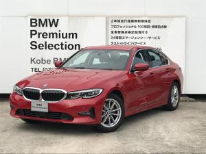 BMW 3シリーズ 320i 弊社デモカー プラスPKG コンフォートPKG ブラックレザーシート シートヒーター LEDヘッドライト アクティブクルーズコントロール コンフォートアクセス バックカメラ 純正17インチアルミ