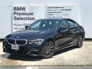 BMW 3シリーズ 320i Mスポーツ ステアリングサポート 軽減ブレーキ 車線逸脱防止 車線変更警告 ACC 純正HDDナビ トップビューカメラ LEDヘッドライト コンフォートアクセス ハーマンカードンサウンド