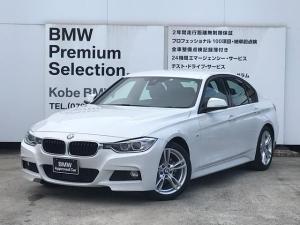 BMW 3シリーズ 320d Mスポーツ ブラックレザーシート アクティブクルーズコントロール パワーシート シートヒーター 純正HDDナビ バックカメラ ミラーETC コンフォートアクセス 1年間走行距離無制限保障