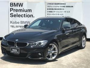 BMW 4シリーズ 420iグランクーペ Mスポーツ 1オーナー キセノンヘッドライト 禁煙車 ACC 純正HDDナビ Bluetooth&USB接続可能 バックカメラ 衝突軽減ブレーキ 車線逸脱防止 コンフォートアクセス 電動トランクゲート ETC