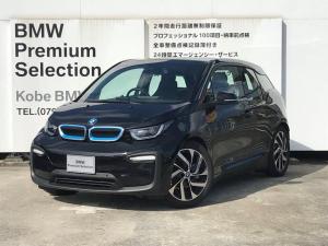 BMW i3 レンジ・エクステンダー装備車 弊社デモカー モカレザーシート シートヒーター アクティブクルーズコントロール コンフォートアクセス 純正19インチアルミホイール LEDヘッドライト ハーマンカードン ワイヤレス充電 純正HDDナビ