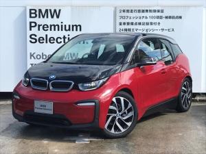 BMW i3 レンジ・エクステンダー装備車 弊社デモカー スイート 19インチアルミ ダークトリュフレザー フロントシートヒーター 純正HDDナビ バックカメラ ワイアレス充電 ハーマン・カードン・スピーカーシステム