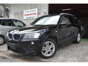 BMW X3 xDrive 20d ブルーパフォマンスMスポーツP