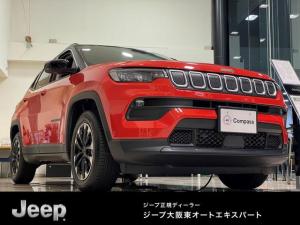 クライスラー・ジープ ジープ・コンパス ロンジチュード ニューモデル Uコネクトモニター アップルカープレイ グーグルオート ハーフレザー バックモニター 登録済み未使用車