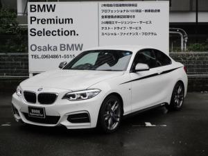 BMW 2シリーズ M240iクーペ下取1オナMパフォデコライン シートヒーター