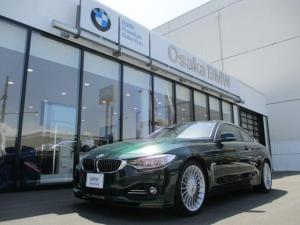 BMWアルピナ D4 ビターボ クーペ下取り車輛 サンルーフ LEDヘッドライト