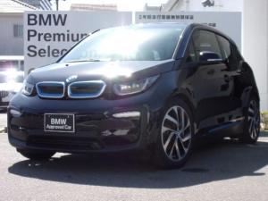 BMW i3 レンジ・エクステンダー装備車 SUITEパーキングPKG