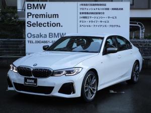 BMW 3シリーズ M340i xDriveデモ車ACCパーキングアシストプラス