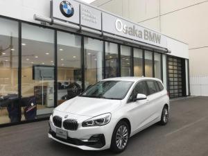 BMW 2シリーズ 218iグランツアラー ラグジュアリー 弊社デモカー・アクティブクルーズコントロール・ヘッドアップディスプレイ・電動リアゲート・コンフォートアクセス・コンフォートパッケージ・LEDヘッドライト