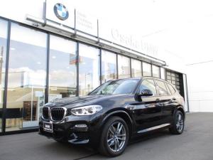 BMW X3 xDrive 20d Mスポーツ 弊社下取りワンオーナー車 ハイラインパッケージ モカレザーシート ヘッドアップディスプレイ ディーゼルエンジン アクティブクルーズコントロール 地デジ