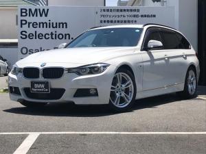 BMW 3シリーズ 320dツーリング Mスポーツ ワンオーナー車両 衝突被害軽減ブレーキ LCI(後期)モデル HDDナビ ルームミラー内蔵ETC2.0 フロントシートヒーター 電動シート 電動リアゲート LEDヘッドライト