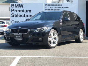 BMW 3シリーズ 320iツーリング Mスポーツ 後期エンジン・アクティブクルーズコントロール・LEDヘッドライト・純正HDDナビ・バックカメラ・ETC車載器・純正18インチロイホイール・レーンチェンジウォーニング・認定中古車・全国保証