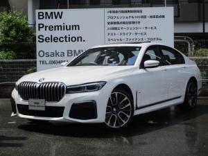 BMW 7シリーズ 750i xDrive Mスポーツ 弊社デモカー・純正20インチアロイホイール・ブラックレザーシート・ガラスサンルーフ・レーザーライト・純正HDDナビ・地デジ・バックカメラ・ハーマンカードンスピーカー・ベンチレーションシート