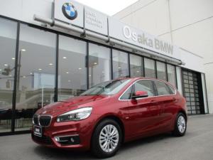 BMW 2シリーズ 218dアクティブツアラー ラグジュアリー 弊社下取りワンオーナー・パノラマガラスサンルーフ・ベーシュレザーシート・コンフォートアクセス・電動リアゲート・純正HDDナビ・バックカメラ・ETC車載器・前後コーナーセンサー・認定中古車・全国保証