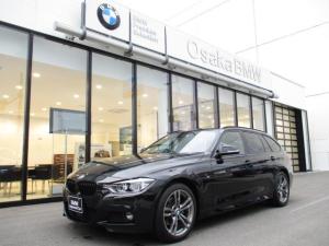 BMW 3シリーズ 320iツーリング スタイルエッジxDrive M-Sport 弊社下取りワンオーナー・4輪駆動 アクティブクルーズコントロール・LEDヘッドライト・純正HDDナビ・バックカメラ・センサテックブラックシート・パドルシフト・全国保証・認定中古車
